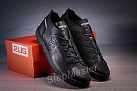 Кеды кроссовки мужские кожаные Diesel Pirate Black, фото 1