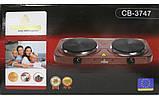 Плита электрическая двухконфорочная Crownberg - CB-3747 (дисковая), фото 3