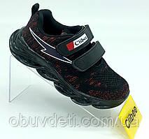 Качественные кроссовки с подстветкой clibee для мальчиков р.28 -  17,5 см