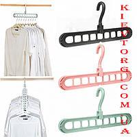 Умная вешалка - органайзер для одежды. Плечики, тремпеля многофункциональные