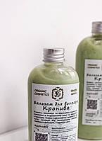 Бальзам-кондиционер для поврежденных волос Крапива 100мл - для всех типов волос