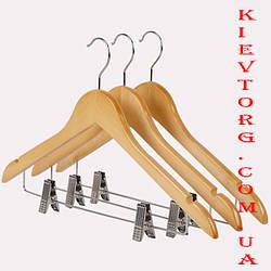 Вешалки плечики тремпеля деревянные для костюмов с прищепками для юбок и брюк, 44 см
