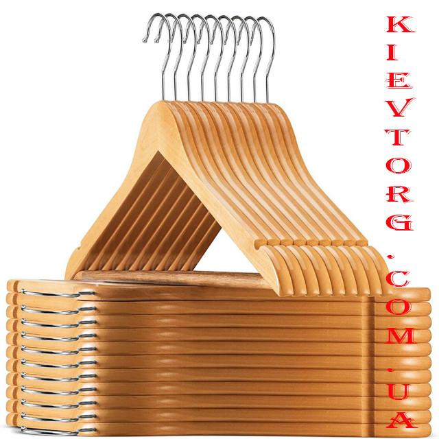 Вешалки плечики тремпеля деревянные VIP лакированные с перекладиной, 44 см
