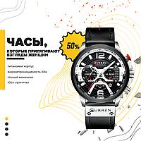 Часы Curren TITANIUM Black-Silver с титановым корпусом 100% Оригинал!
