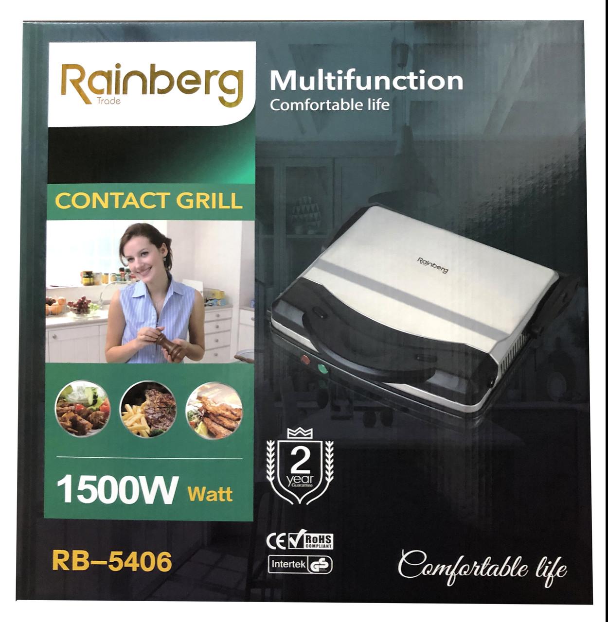 Гриль контактный Rainberg RB-5406 барбекю-электрогриль 1500W