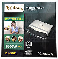 Гриль контактный Rainberg RB-5406 барбекю-электрогриль 1500W, фото 1
