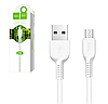 Кабель HOCO Micro USB Forest Mystery X20 |2m| белый