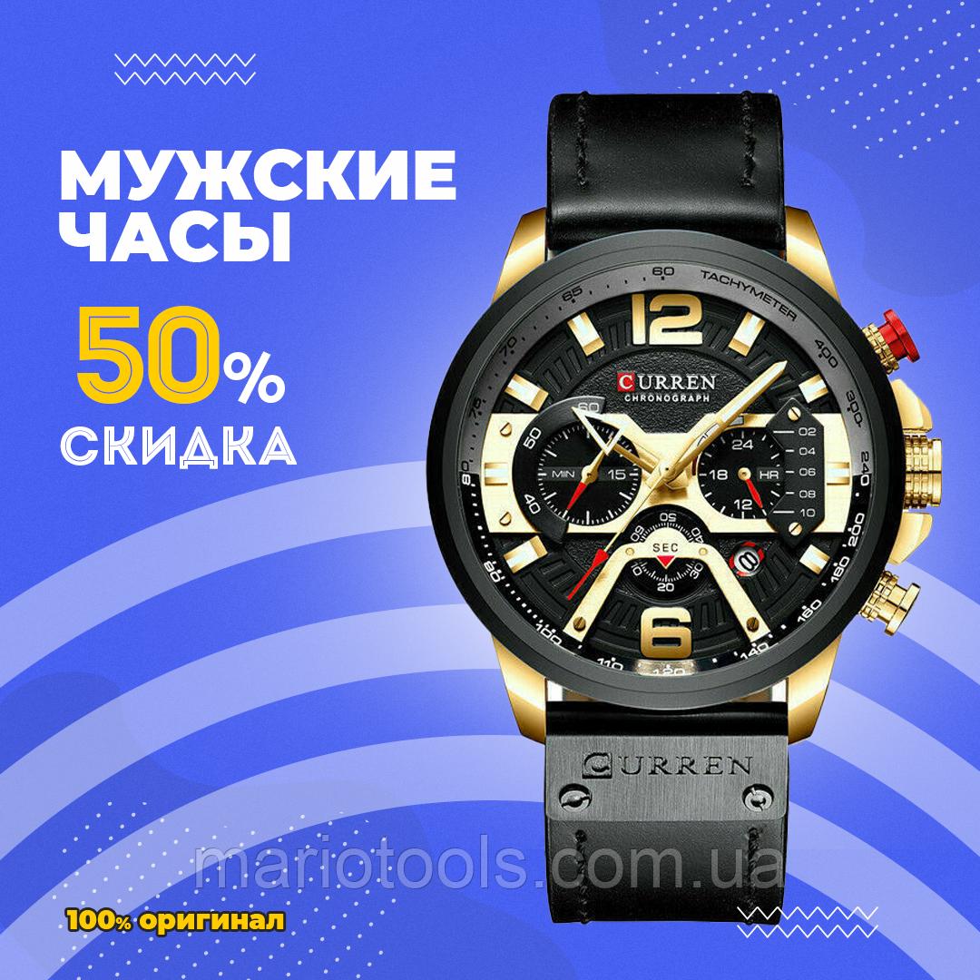 Часы Curren RUNNING wach Blue-Gold  с хронографом стильные часы