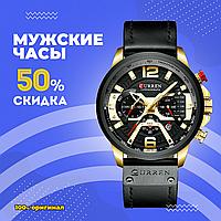 Часы Curren RUNNING wach Blue-Gold  с хронографом стильные часы, фото 1