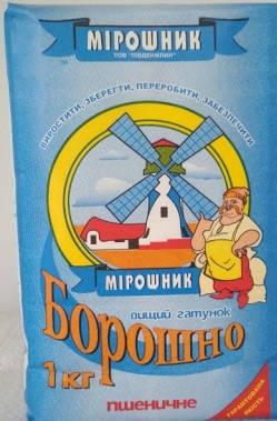 Мука пшеничная ТМ Мирошник  1кг