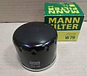 Масляный фильтр Renault Kangoo 2 1.5 DCI (Mann W79)(высокое качество), фото 2