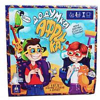 Карточная игра ДодУМка Африка русский язык (10) Danko Toys GDV-Afr-01