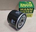 Масляный фильтр Renault Sandero 2 1.5 DCI (Mann W79)(высокое качество), фото 3