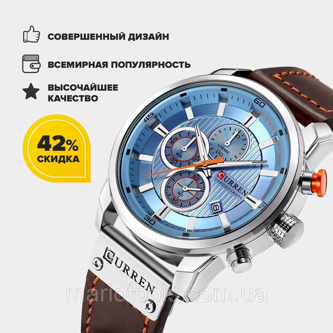 Водонепроницаемые Часы Curren 8291 с хронографом Топ бренд класса люкс