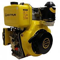 Двигатель дизельный Кентавр ДВЗ-420ДЕ (10 л.с.)