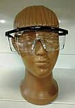 Очки Медицинские, защитные - С боковой защитой, фото 4