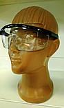 Очки Медицинские, защитные - С боковой защитой, фото 5