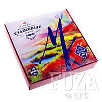 Набор художественных гуашевых красок Мастер-Класс, 16 банок по 20 мл