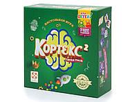"""Настільна гра """"Кортекс 2 для дітей"""" (зелений) Cortex, фото 1"""