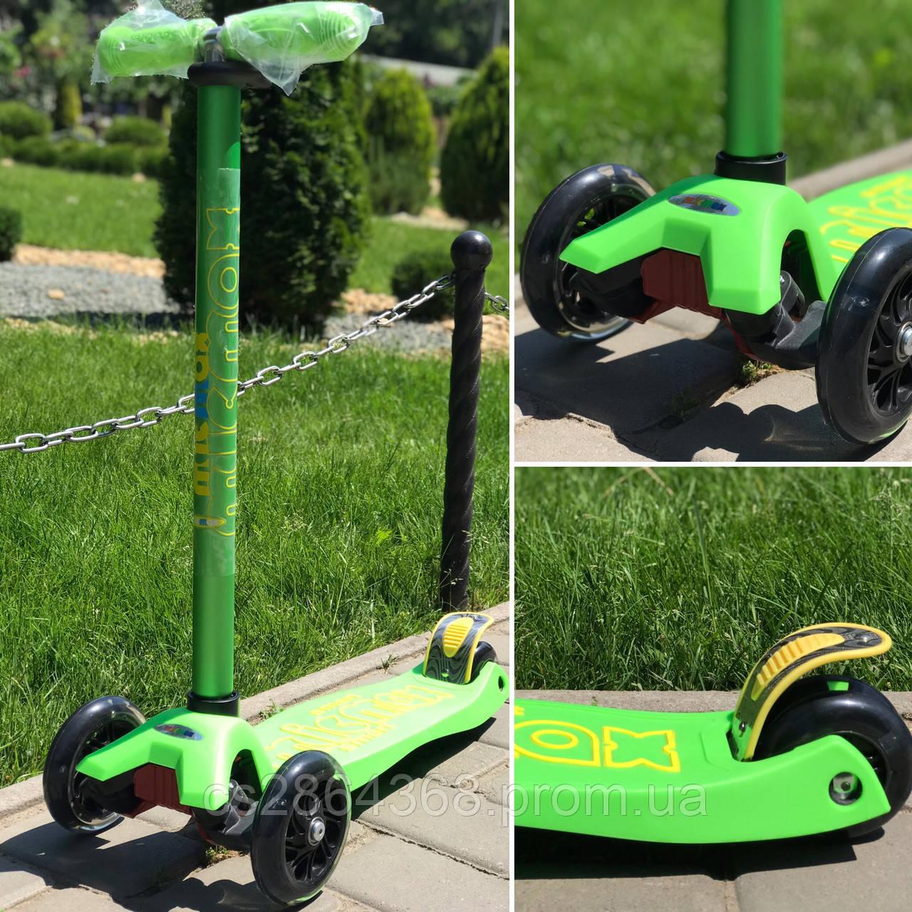 Детский самокат MicMax Smart Green со светящимися колесами: ABEC-7, возраст 3+