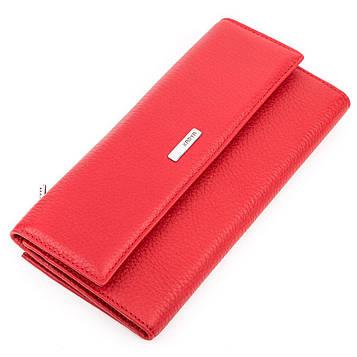 Кошелек женский KARYA 17161 кожаный Красный, Красный