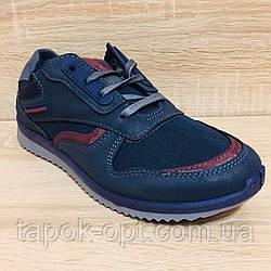 Подростковые кроссовки Dago