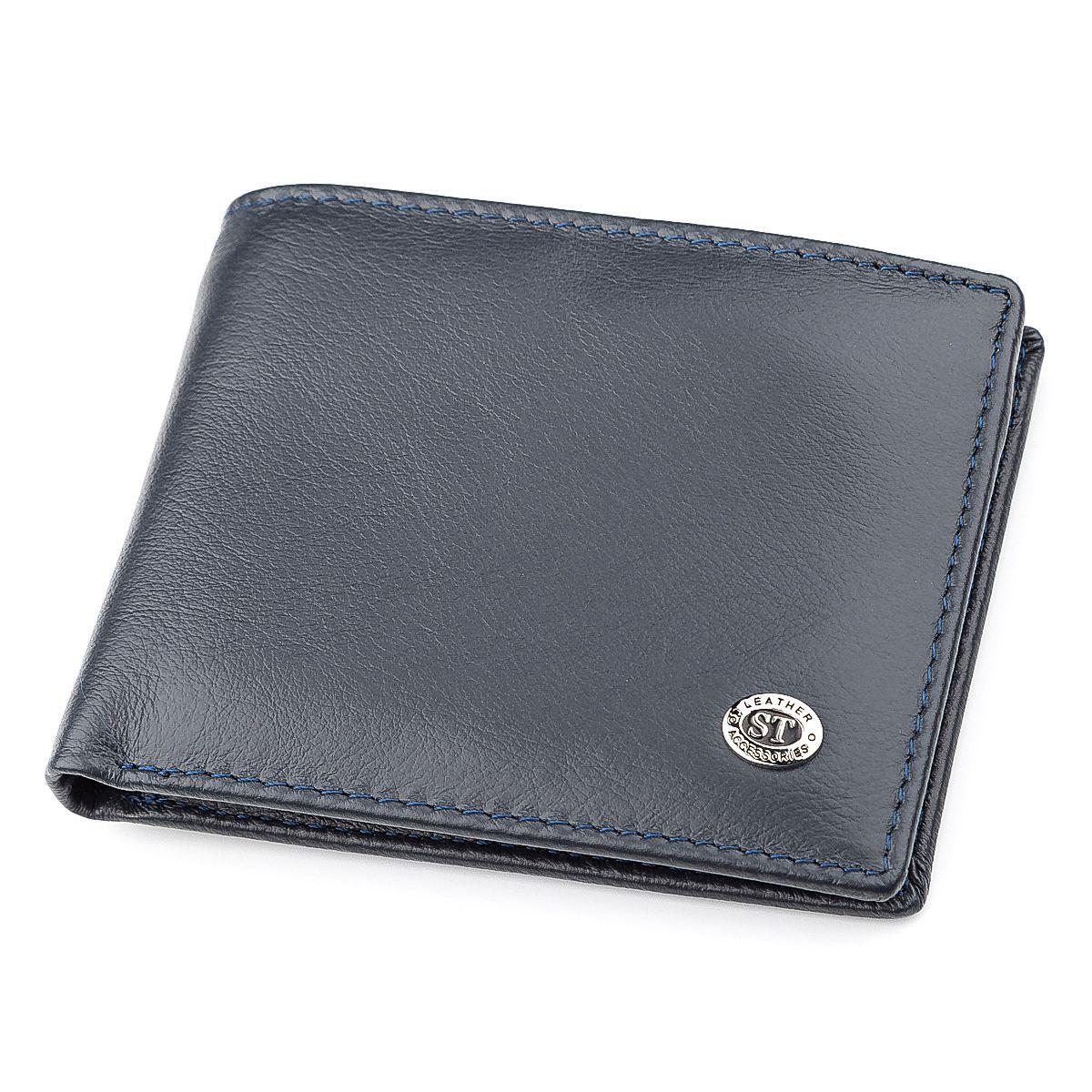 Мужской кошелек ST Leather 18351 (ST-1) компактный Синий, Синий