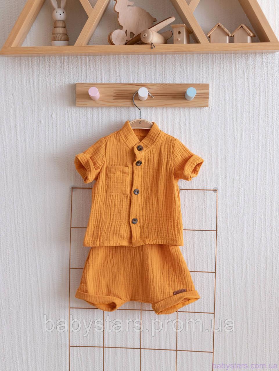 "Муслиновая рубашка с шортами ""Ned"", горчичный"