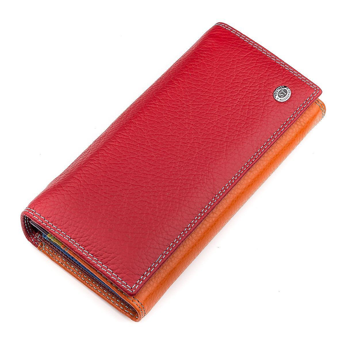 Кошелек женский ST Leather 18386 (SB237) кожа Красный, Красный