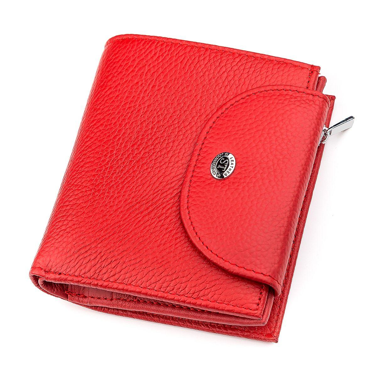 Кошелек женский ST Leather 18410 (ST410) кожаный Красный
