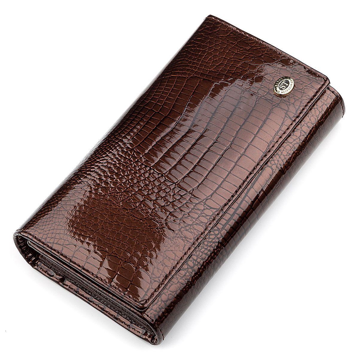 Кошелек женский ST Leather 18427 (S8001A) вместительный Коричневый