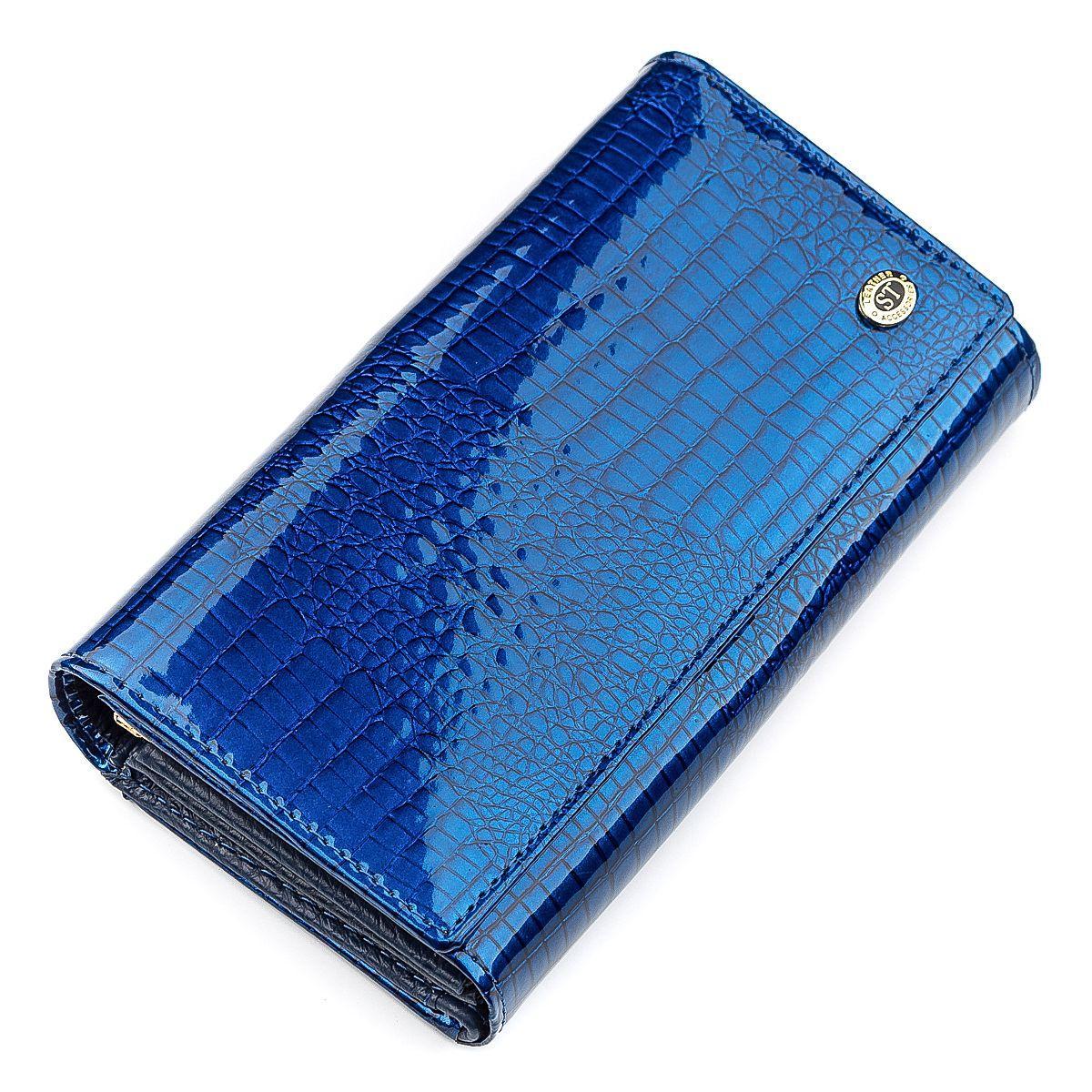 Кошелек женский ST Leather 18432 (S9001A) модный Синий, Синий