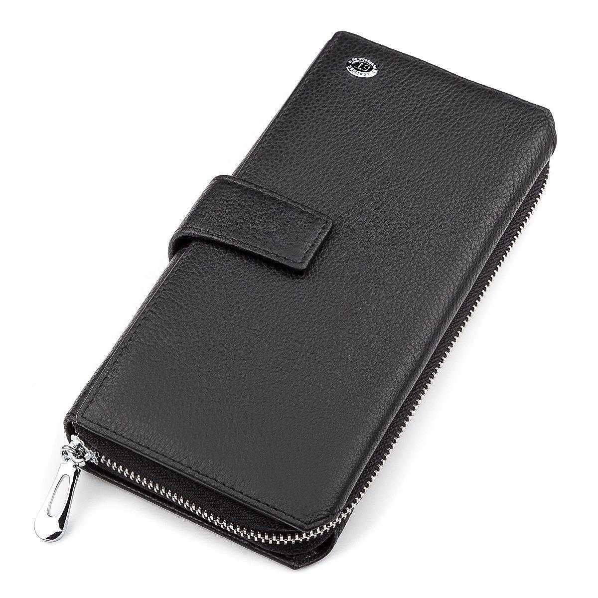Мужской кошелек ST Leather 18453 (ST128) стильный Черный, Черный