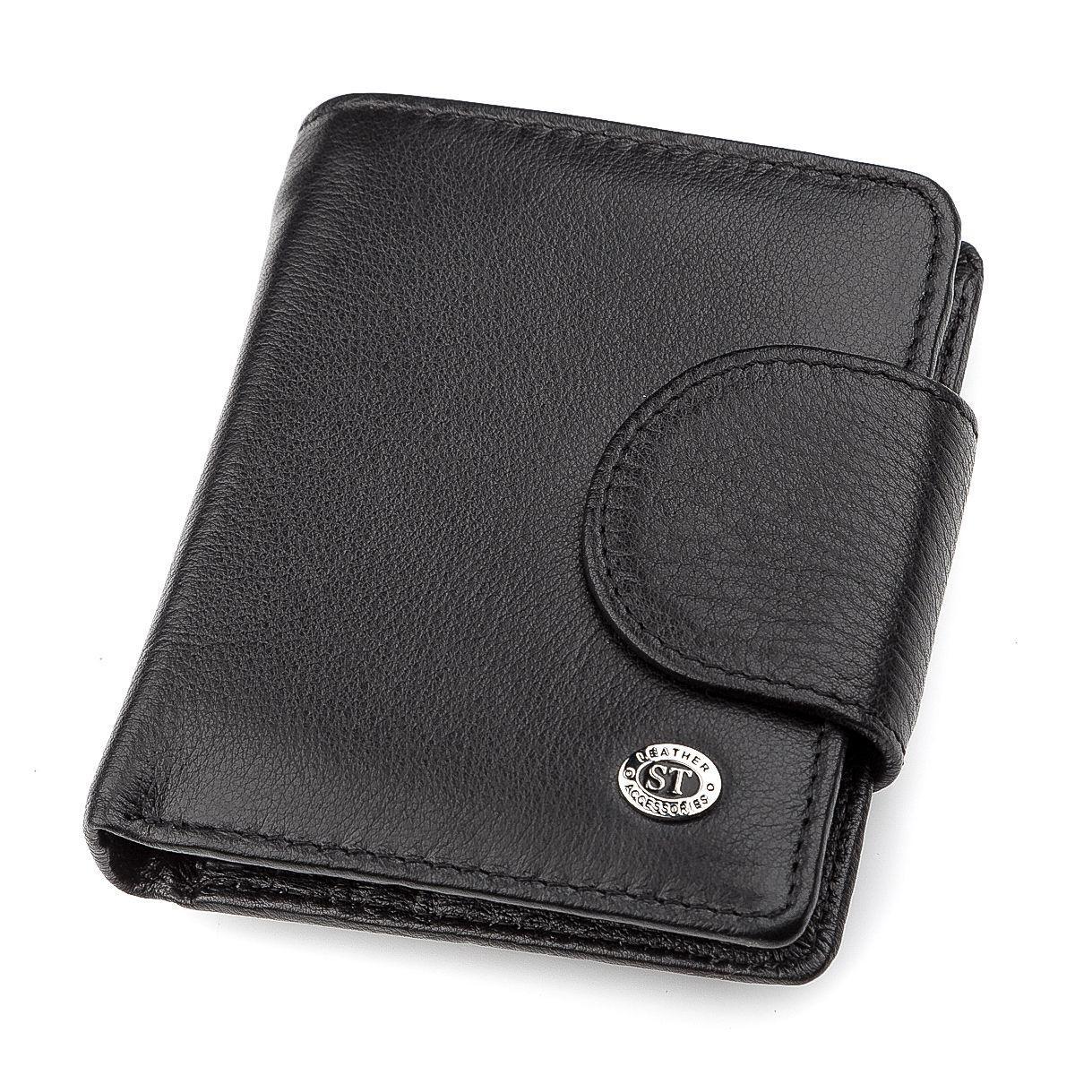 Кошелек женский ST Leather 18497 (ST415) кожаный Черный, Черный