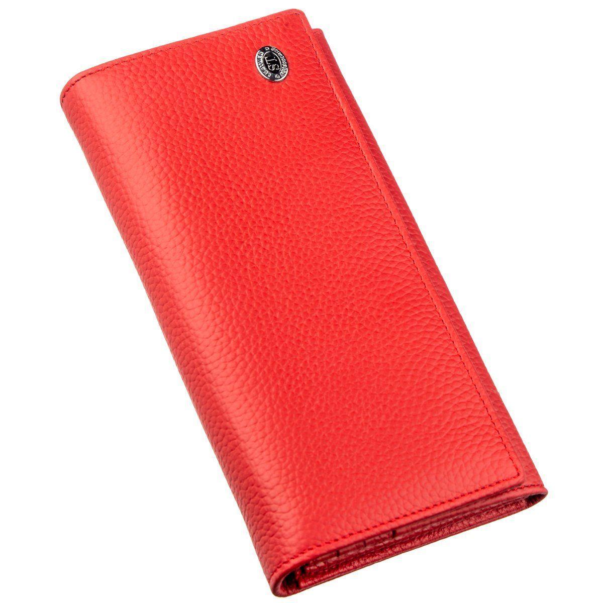 Чудесный женский кошелек ST Leather 18858 Красный, Красный