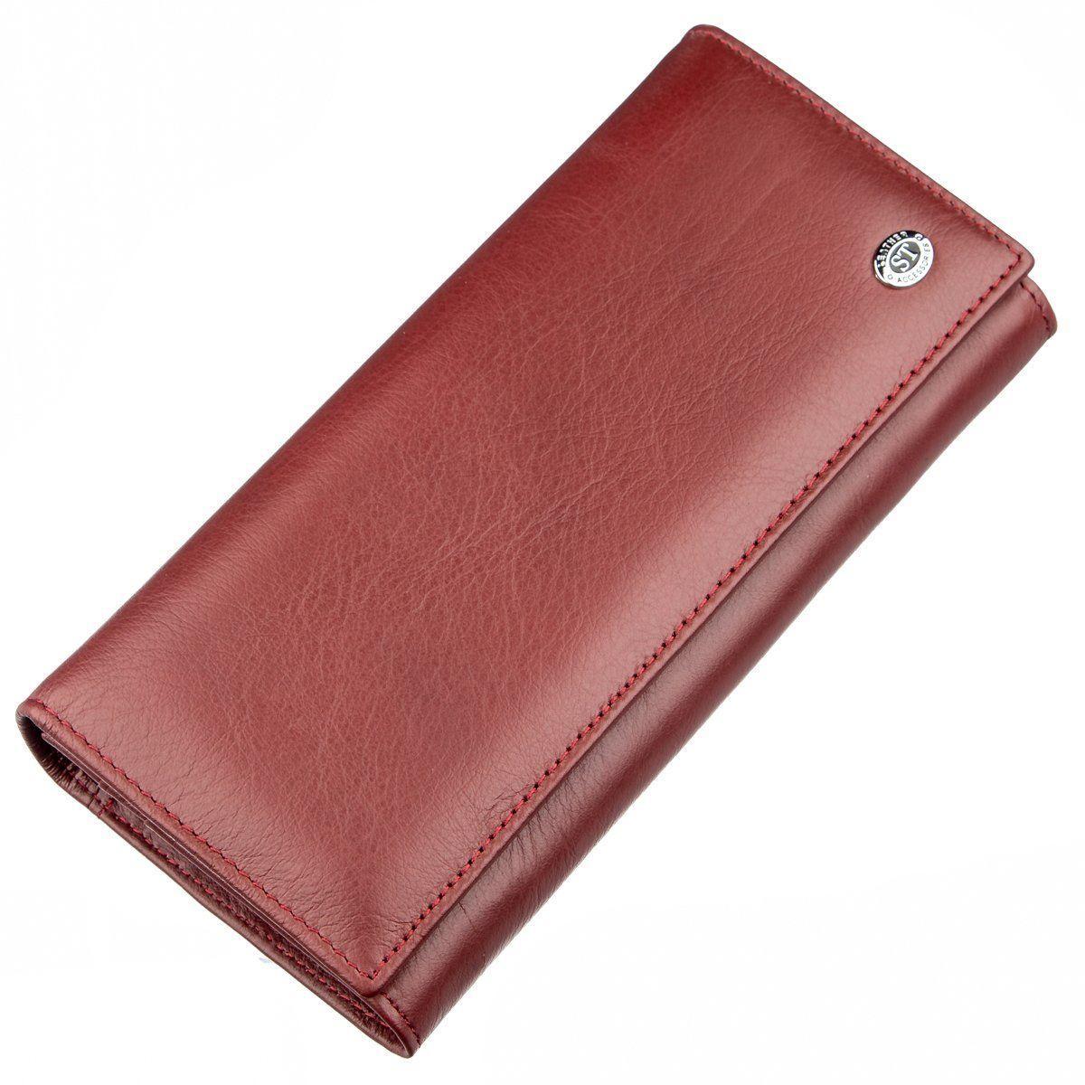 Вместительный женский кошелек ST Leather 18877 Темно-красный, Темно-красный