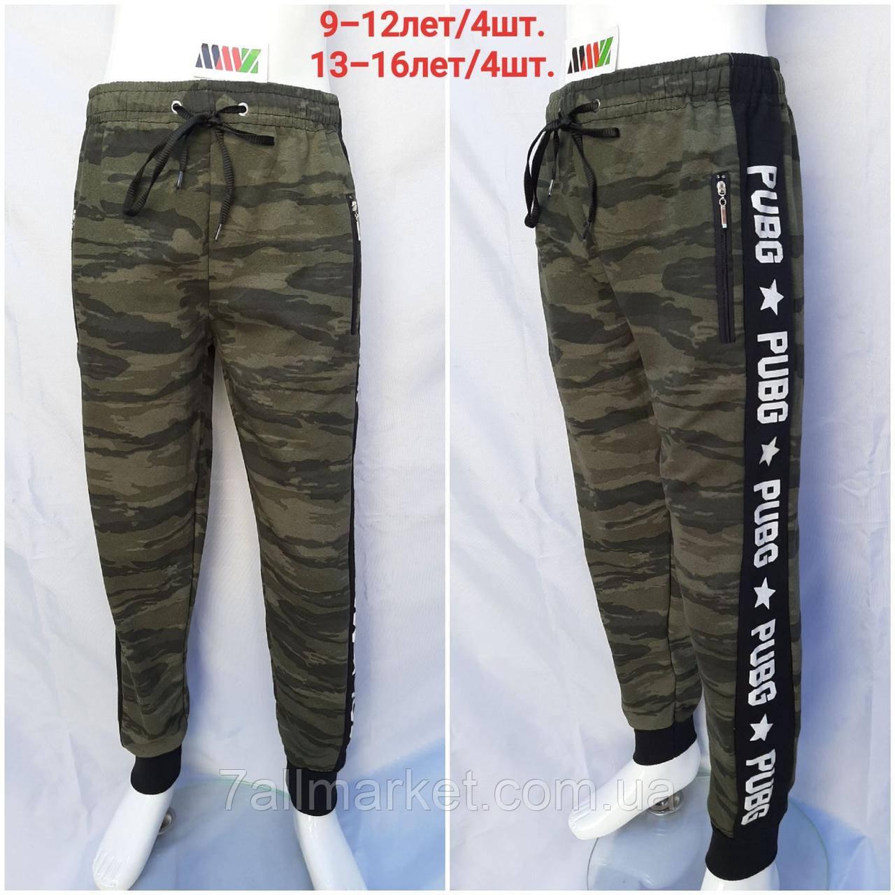 """Спортивні штанці на манжетах камуфляж на хлопчика 13-16 років """"MIX"""" купити недорого від прямого постачальника"""