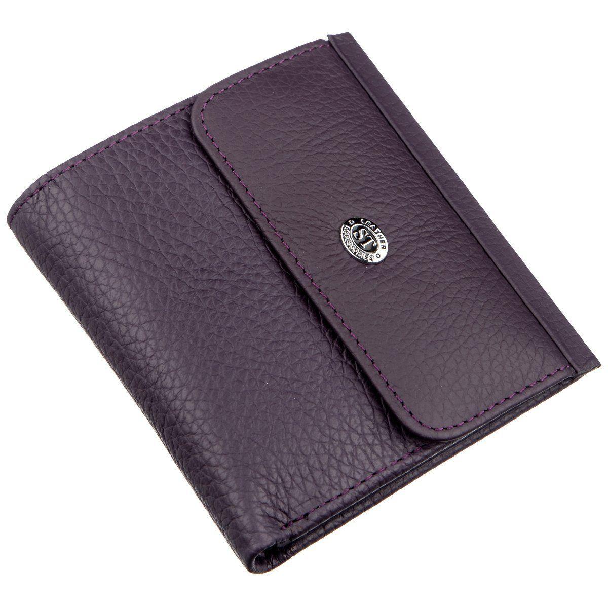 Компактное женское портмоне ST Leather 18916 Фиолетовый, Фиолетовый