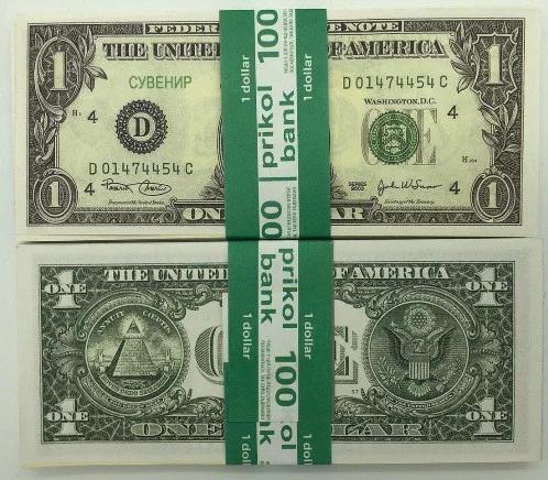 Доллар сувенирный 80 купюр по 1 доллару