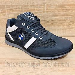 Мужские кроссовки DAGO