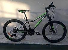 """Спортивний велосипед 26 дюймів Azimut Forest FRD рама 13"""" GREY, фото 3"""