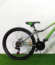"""Спортивний велосипед 26 дюймів Azimut Forest FRD рама 13"""" GREY, фото 2"""