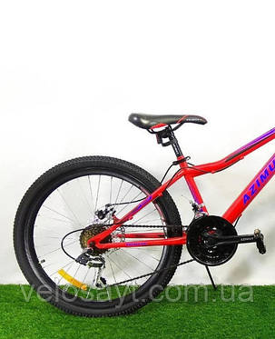 "Спортивный велосипед 26 дюймов Azimut Forest FRD рама 13"" RED, фото 2"