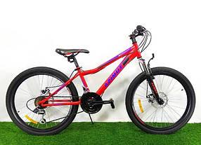 """Спортивний велосипед 26 дюймів Azimut Forest FRD рама 13"""" RED"""