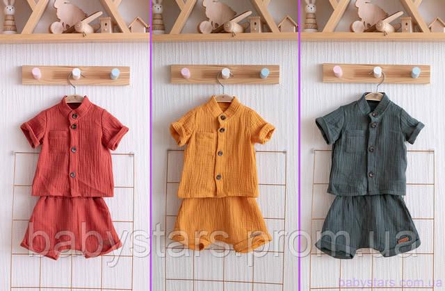муслиновая детская одежда