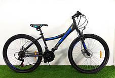 """Горный велосипед 26 дюймов Azimut Navigator FRD рама 17"""" BLACK-PINK, фото 2"""