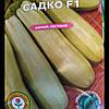 Семена кабачка цуккини Садко F1 (10г)