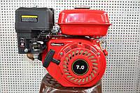 Двигатель бензиновый 168F 7 л.с вал 19 мм шпонка + центробежное сцепление