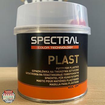 Шпаклівка на пластикові поверхні Spectral Plast, 500 г