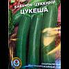 Семена кабачка цуккини Цукеша F1 (20г)